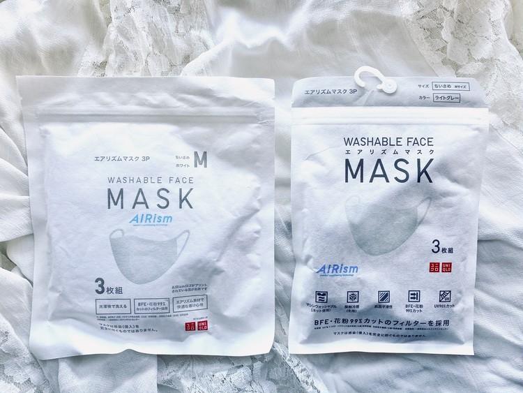 【UNIQLO】進化したエアリズムマスクはここがすごい!新旧比較してみました。_1