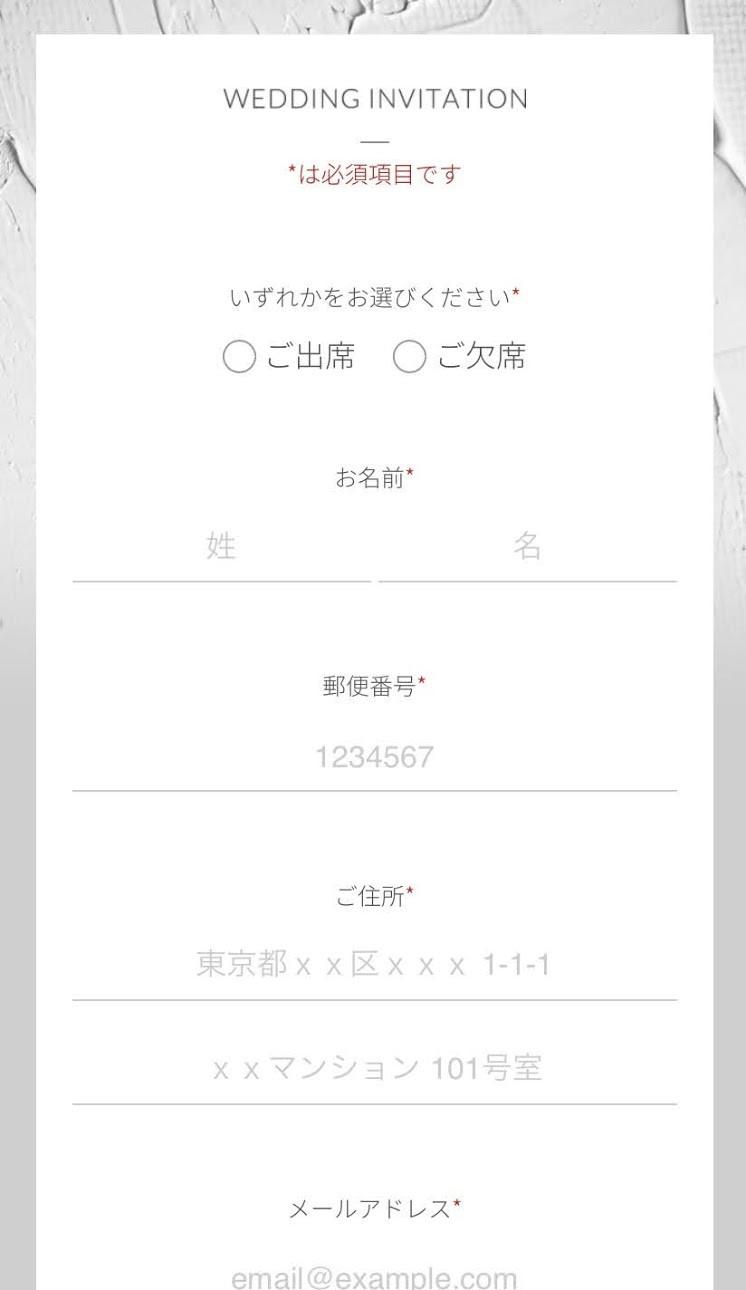 【Wedding】コロナ禍の今こそ時代に合ったweb招待状を♡_4_1