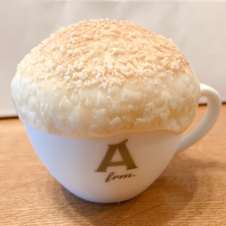 オリジナルティーカップに入ったパイ包みチーズケーキ「ル・フロマージュ」