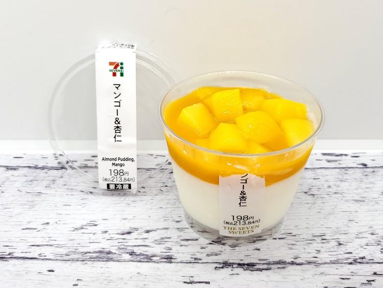 セブンイレブンのマンゴー&杏仁