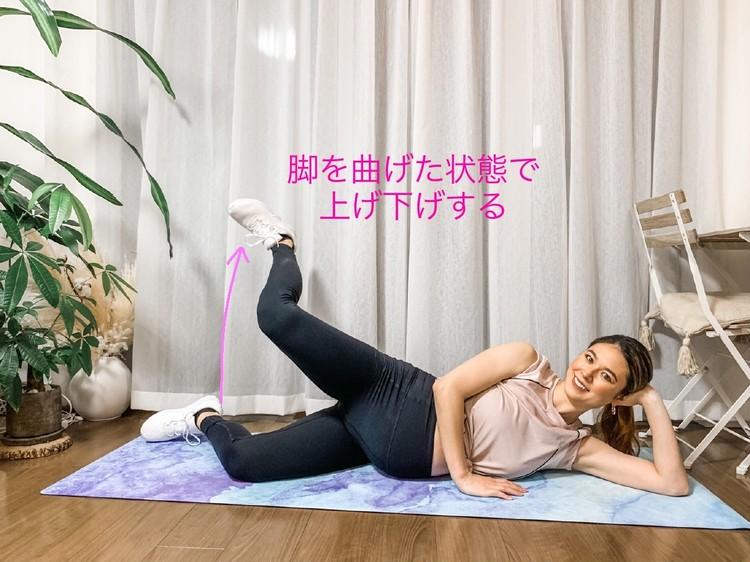 妊娠中もできる栗原ジャスティーンさんのおうちエクササイズ 反復脚上げ