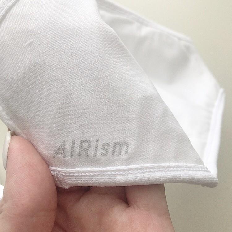 ユニクロ マスクをお試し!AIRism超えな夏向けなマスクって!?_4