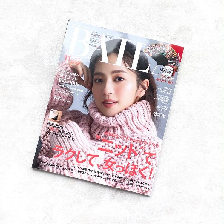 BAILA11月号発売♡今月号の読みどころは?_1