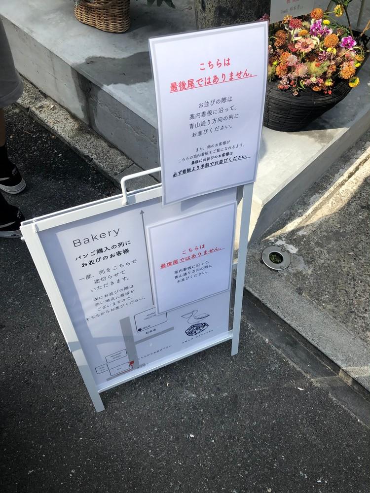 福岡で大人気の「アマムダコタン」が表参道に上陸!_2