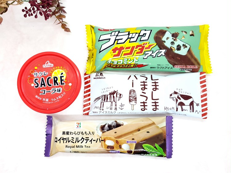 セブンイレブンで購入できる話題の再販アイスクリーム4種類