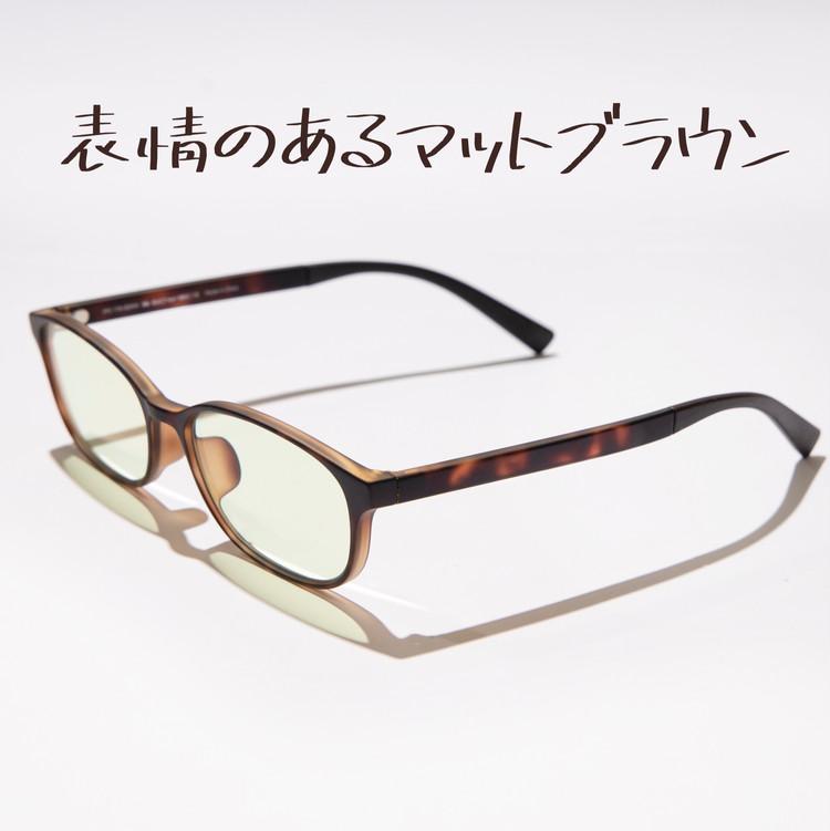 ブルーライトカットメガネ、JINS  SCREEN40%カットの全体像
