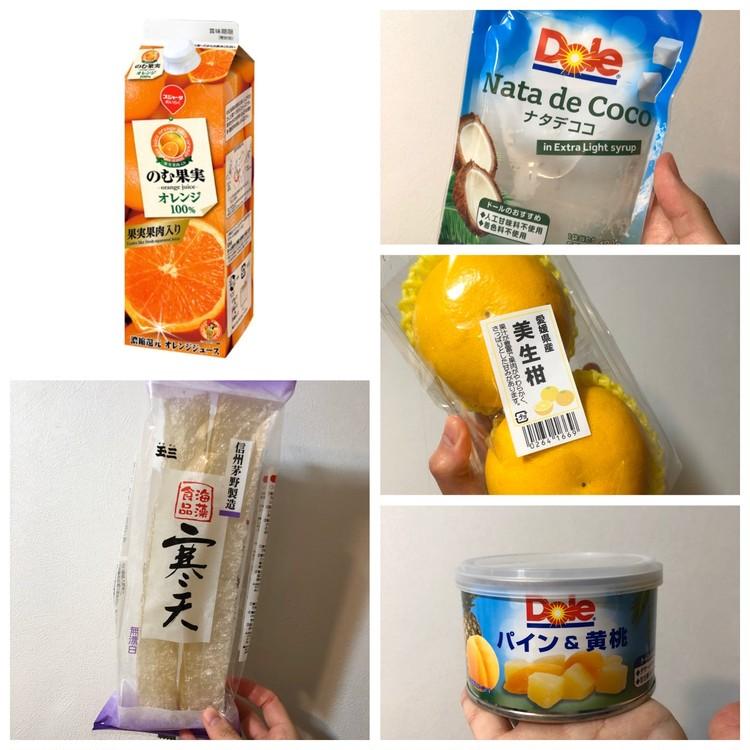 ダイエットレシピ☆好きなものを好きなだけ!簡単フルーツゼリー_1