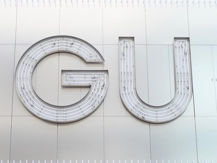 新オープン【ジーユー(GU) 渋谷店】に働く女子が行くべき13の理由_1