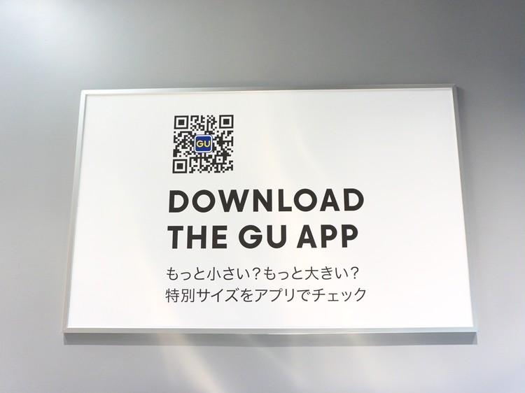 新オープン【ジーユー(GU) 渋谷店】に働く女子が行くべき13の理由_2_10