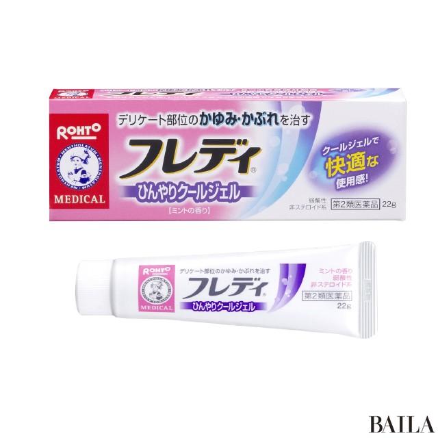 抑える 方法 かゆみ カンジダ 膣カンジダはおりものや臭いでわかる?かゆみや痛みはあるの?