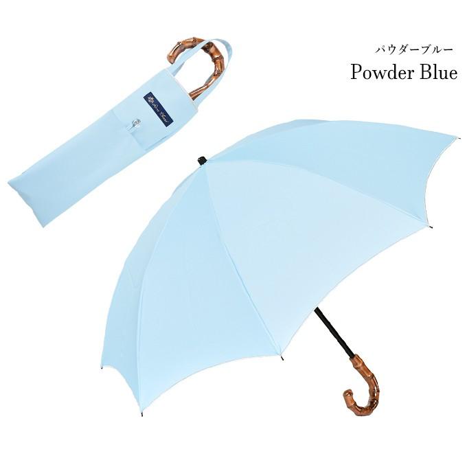 【芦屋ロサブラン】の日傘 パウダーブルー