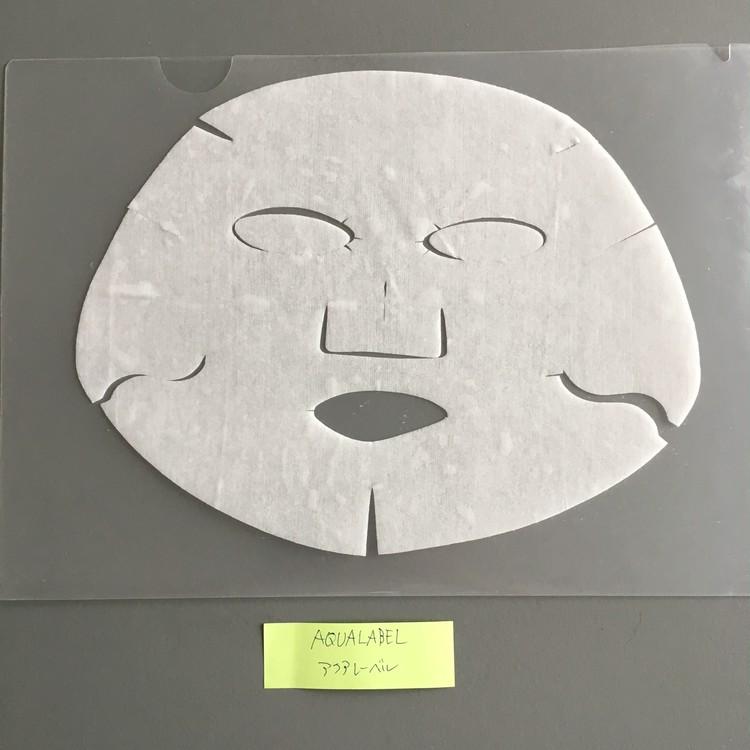 朝のヒドい顔を直す!プチプラシートマスク&秘技を紹介【エディター前野のコスメ♡ディグ】_2_4