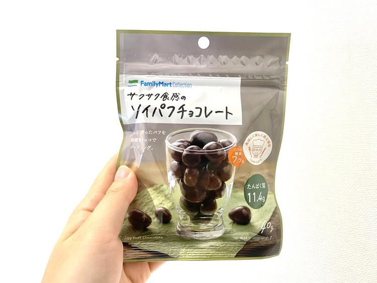 サクサク食感のソイパフチョコレートのパッケージ