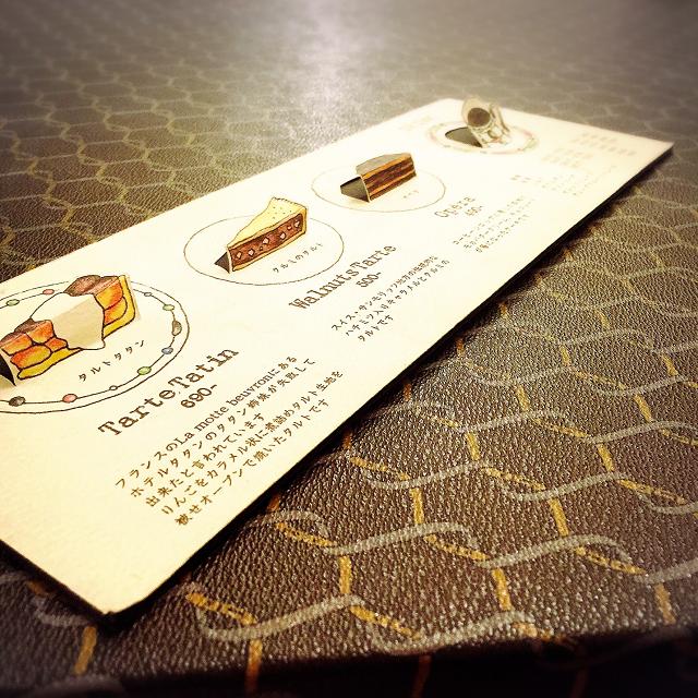 本場も認めた!日本一「タルトタタン」がおいしいお店は京都にあり!_3