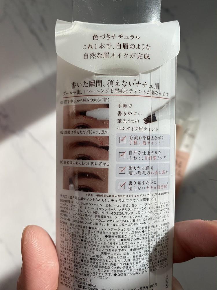 fujiko話題の最新コスメ!_13