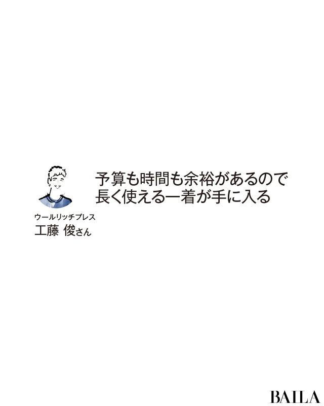 """冬の大物【コート&ダウン】こそ""""10月""""に早め購入検討しておくべき3大理由_2_2"""