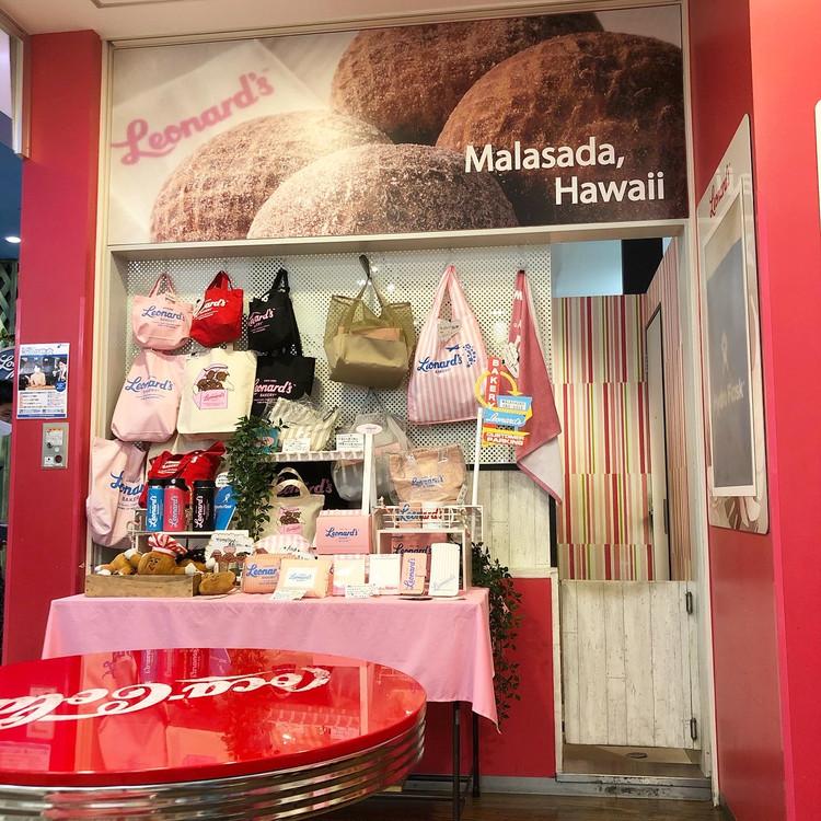 ハワイのベーカリー「レナーズ」のマラサダが日本で買える‼︎_2