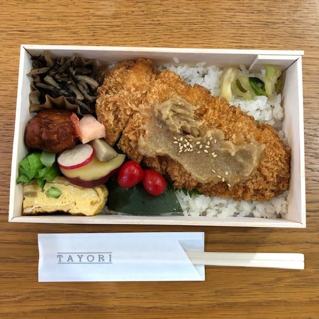 谷中TAYORIチキンカツ弁当