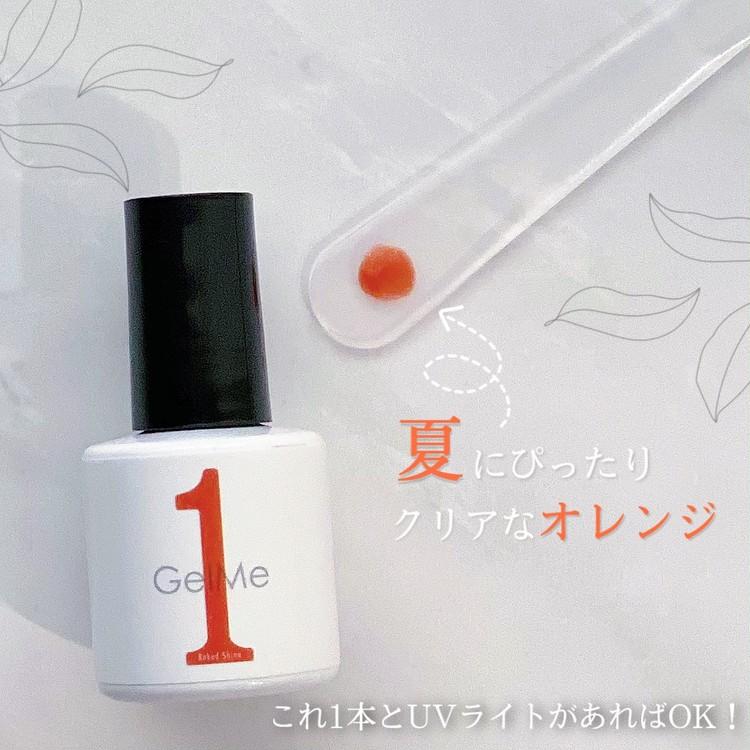 夏っぽいオレンジがかわいい!GelMe1で簡単ジェルネイル!_2