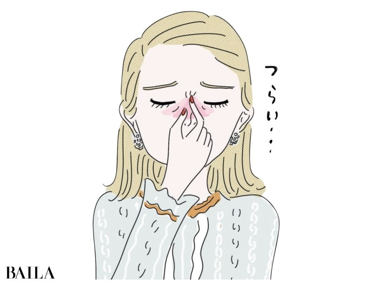 「目」のお悩みに専門医が回答!ドライアイや疲れ目を改善するには?