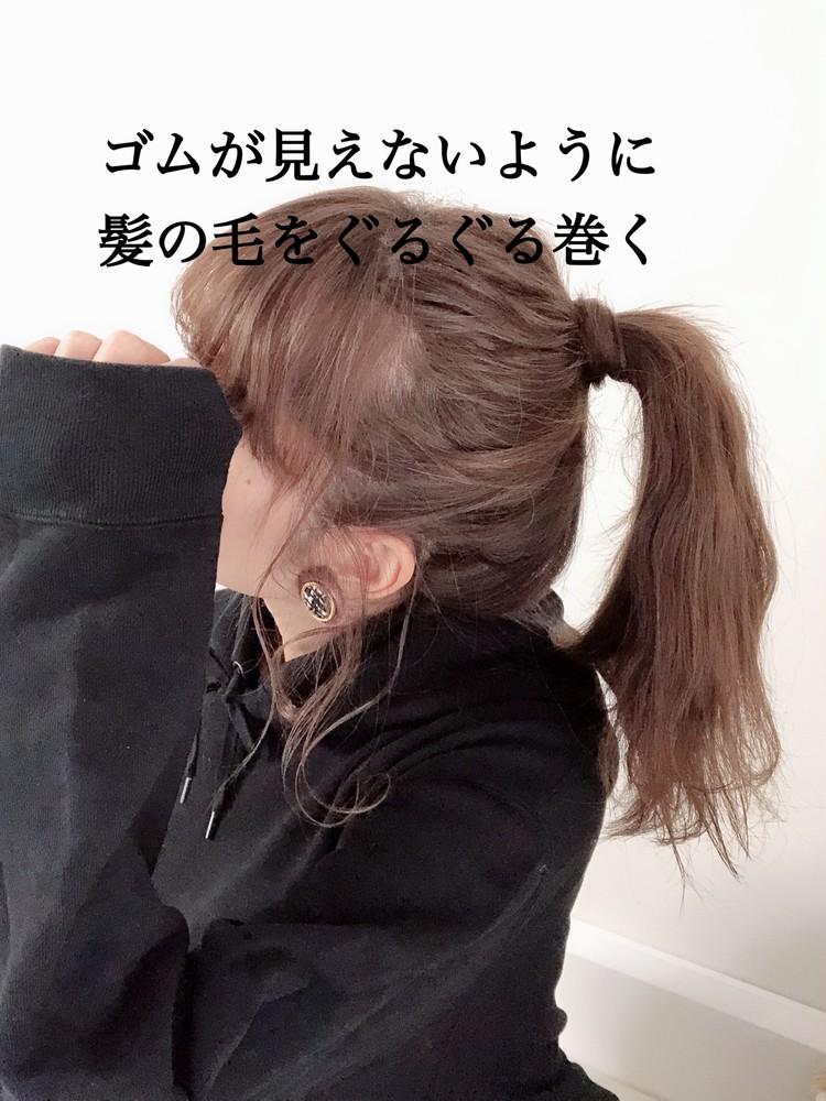 大人のポニーテールの作り方☆ポイントは「あざと毛」_5