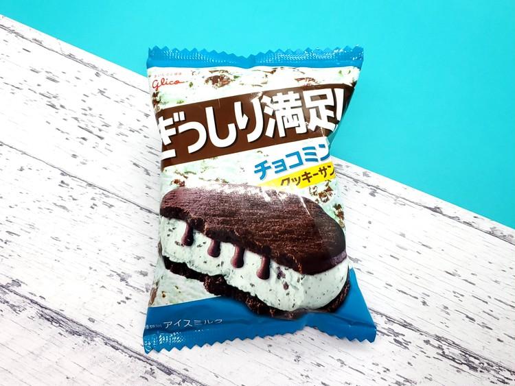 ぎっしり満足!チョコミント クッキーサンドの外観