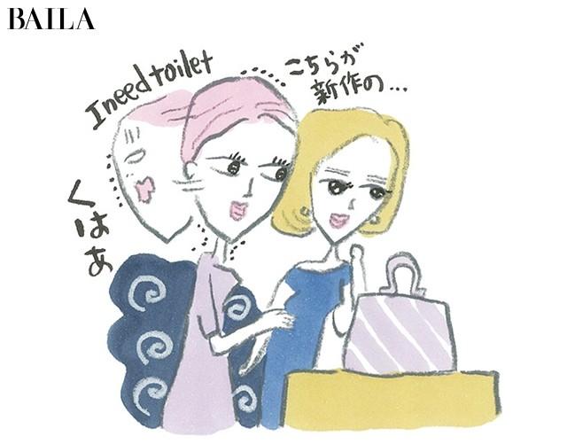 お悩み解決!【働く女の「膀胱炎」駆け込み寺】まとめ_11