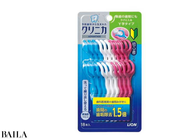 クリニカ アドバンテージ デンタルフロスY字タイプ ¥300(編集部調べ)/ライオン