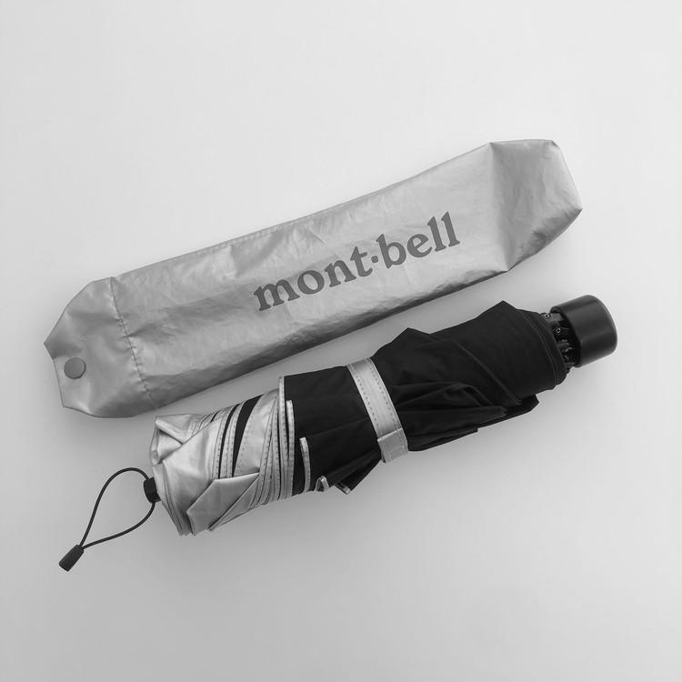【エディターのおうち私物#126】この夏の相棒「モンベルの日傘」_1