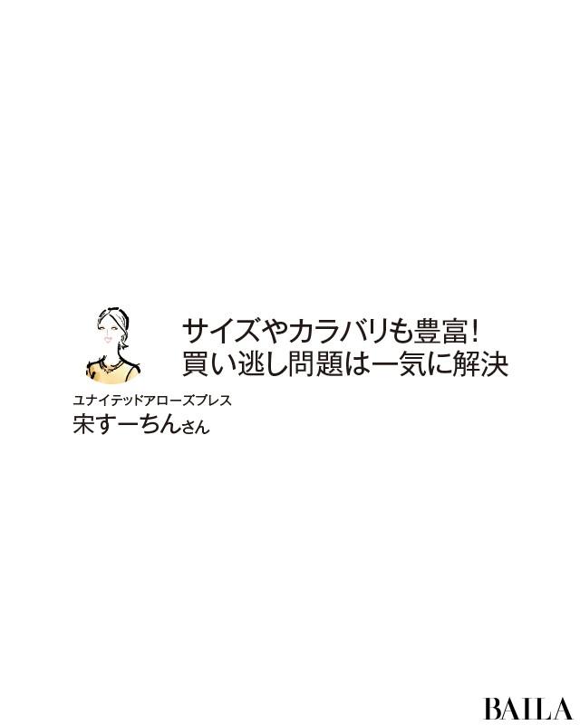 """冬の大物【コート&ダウン】こそ""""10月""""に早め購入検討しておくべき3大理由_2_1"""