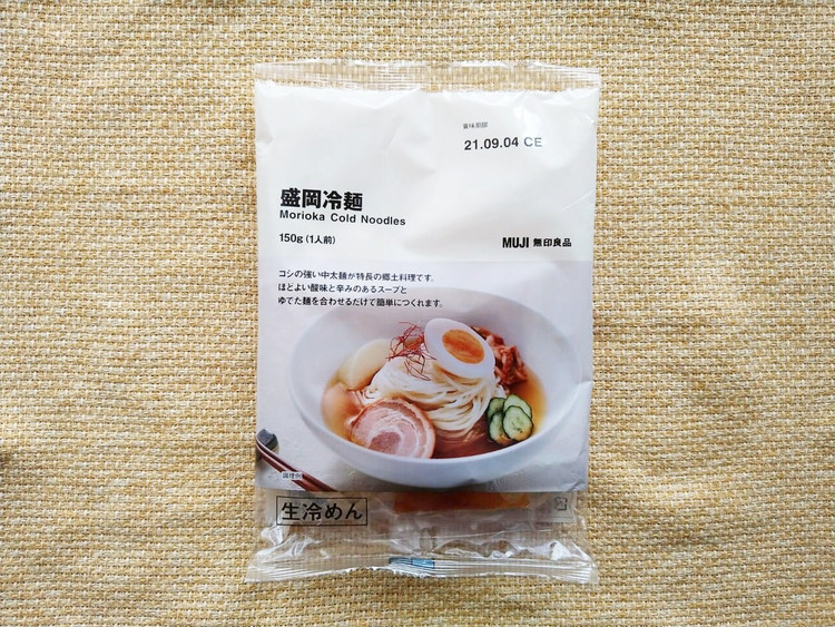 盛岡冷麺のレトルト