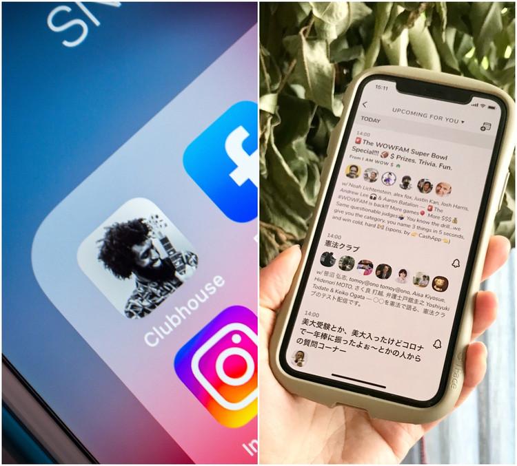 【 #Clubhouse ( #クラブハウス ) 使ってる!?】超人気音声配信アプリのビギナー向け使い方・メリット&デメリットをエディターが検証