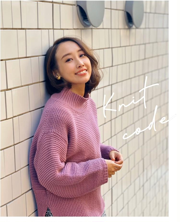 くすみピンクカラーニット【秋コーデ】