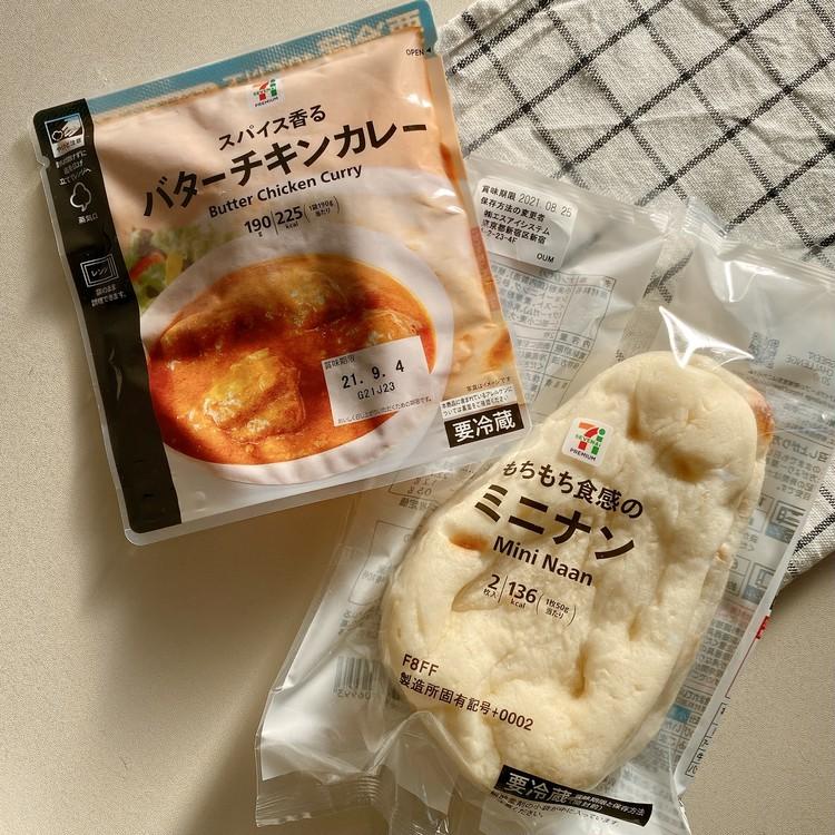 セブンイレブンのナン&バターチキンカレーは合計で500円以下!