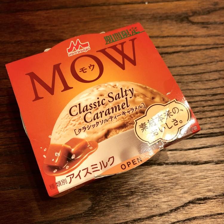 本日発売!期間限定MOW「クラシックソルティーキャラメル」_1
