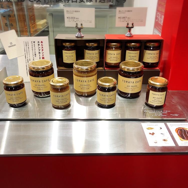 【期間限定】あんスタンド銀座店の白玉餅&あん汁粉がおすすめ!_7