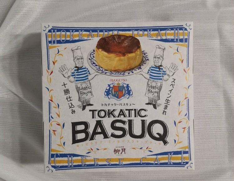 8.【柳月】トカチック・バスキュ~(¥1388)外箱