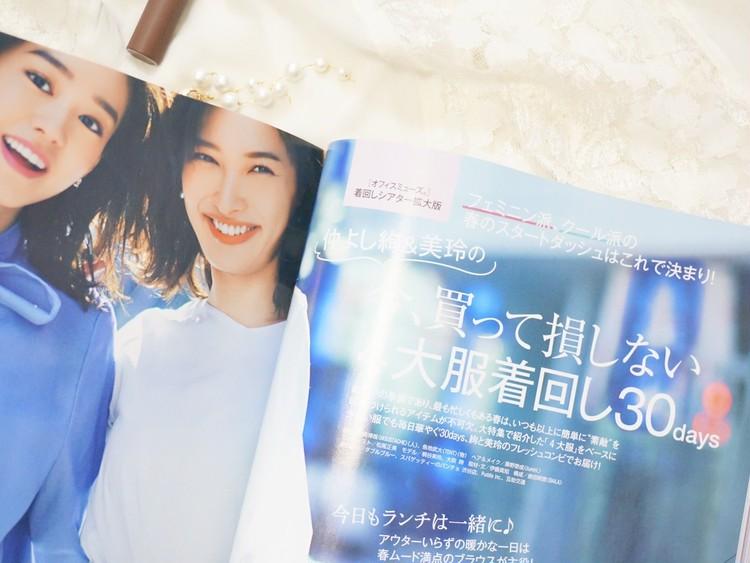 【UNIQLO】¥390きれい色パンツで春コーデ_7