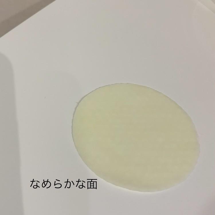 """""""爆売れ""""韓国コスメgoodal(グーダル)の拭き取りパッド_4"""