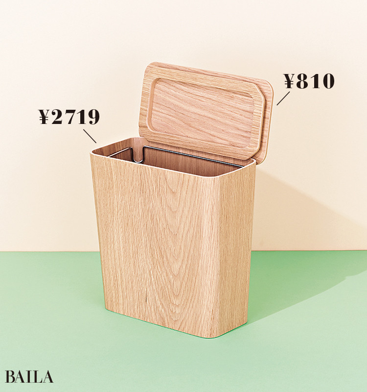 【無印良品】木製ごみ箱、フタ 角型    ¥2719   ¥810