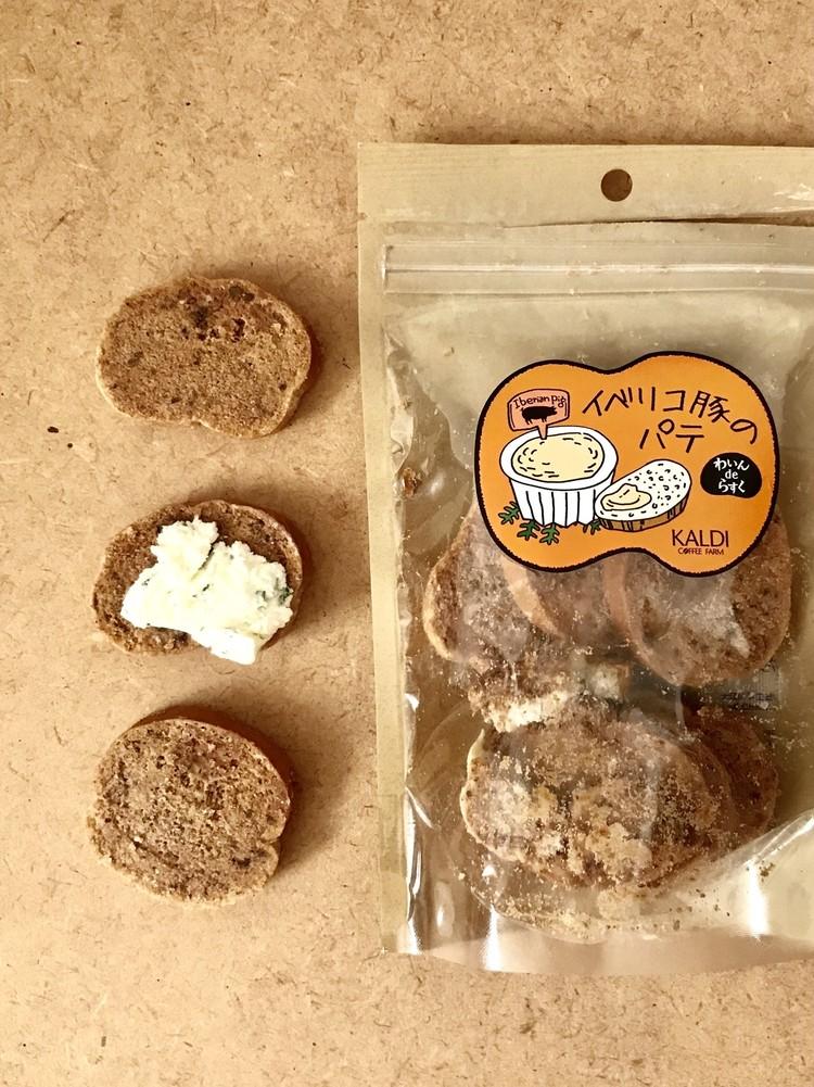 【カルディ(KALDI)】おすすめオリジナルイベリコ豚のパテラスク