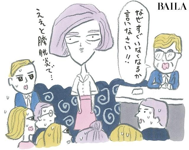 お悩み解決!【働く女の「膀胱炎」駆け込み寺】まとめ_10
