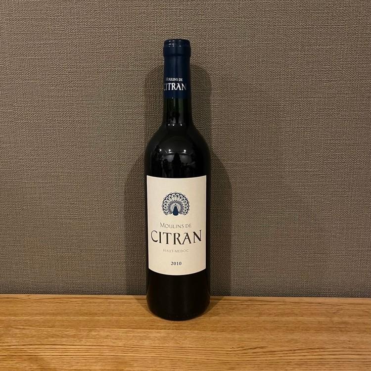 【成城石井で買えるおすすめワイン】6.ムーラン ド シトラン 2010