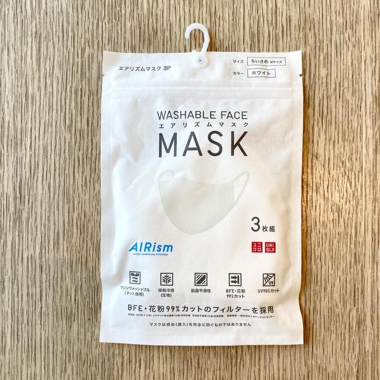 ユニクロのエアリズムマスク新型 パッケージ画像