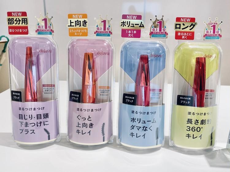 Under¥1000⁈【dejavu】眉マスカラがすごい!_5_1