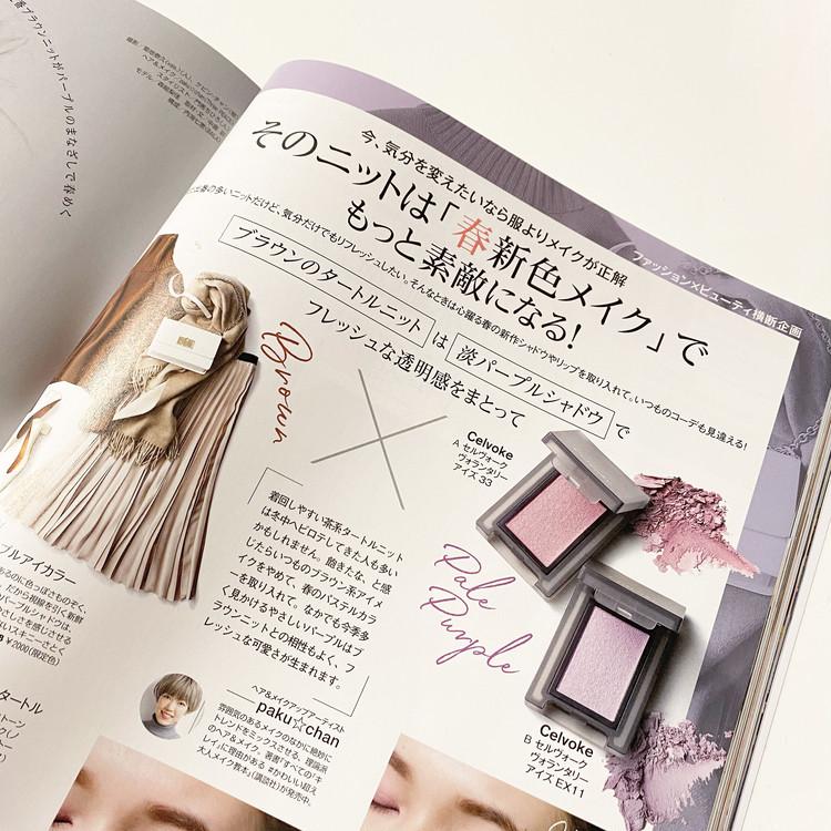 ファッションにも、ときめきを♡BAILA2月号_3