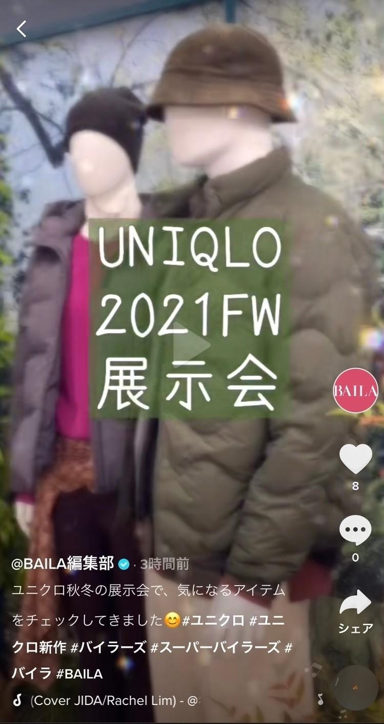 【動画あり】ユニクロの秋冬展示会で新作をチェック♡_7