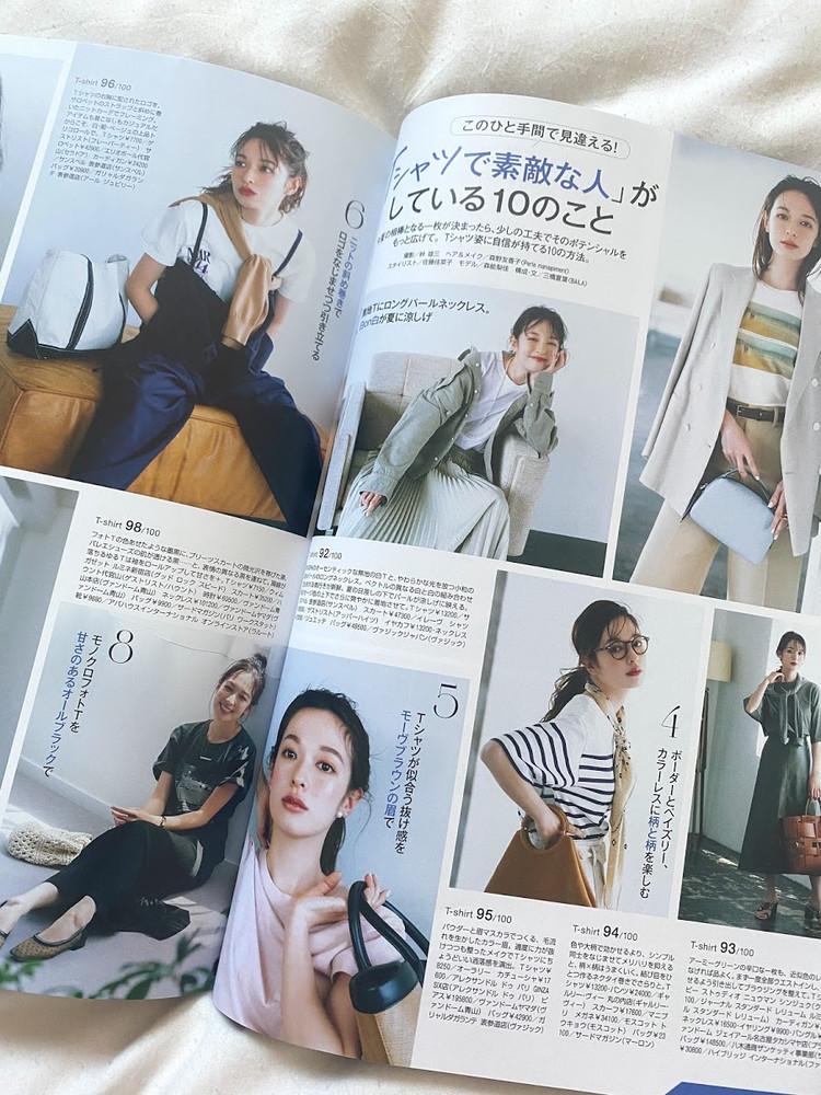 買い物前に必読!【BAILA最新号】で2021夏の主役Tシャツ選び_2