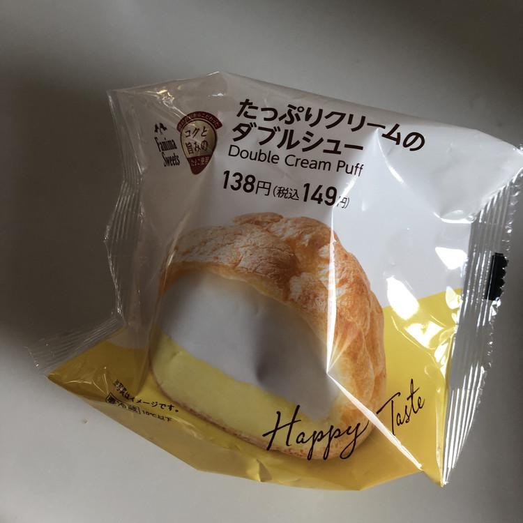 ファミマスイーツ♡リアルに食べたオススメ3品はコレ‼︎_2