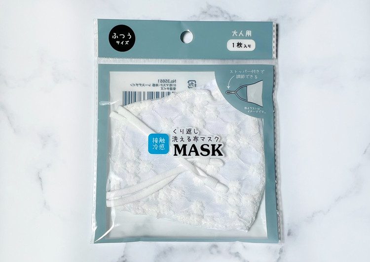 レース柄マスクのパッケージ
